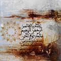 Alhamdo-lillah by Gull G