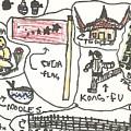 All Aspects Of China  by Wonju Hulse
