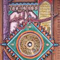 Allah by Ahmad Azzubaidi