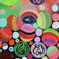 Allah Names - Circles by Badirah Farrah