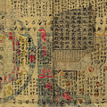 Antique Maps - Old Cartographic Maps - Antique Chinese Map Of The World, Ming Era by Studio Grafiikka
