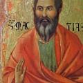 Apostle Matthias 1311 by Duccio