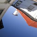 Architecture Reflection by Vladi Alon