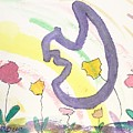 Ayin With Flowers by Hebrewletters Sl
