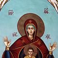 Baby Jesus In Orthodox Church by Munir Alawi