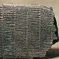 Babylonian Calendar by Granger