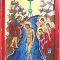Baptism Of Christ             Theophany by Phillip Schwartz