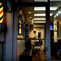 Barber Shop At Closing Time by Miriam Danar