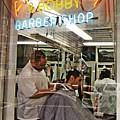 Barber Shop by Sarah Loft