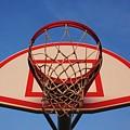 Basketball Hoop by Hunter Kotlinski