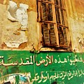 Basta Wall Art In Beirut  by Funkpix Photo Hunter