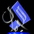 Beauty - Al Jamal In Arabic by Jz Aamir