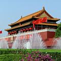 Beijing City 30 by Xueling Zou