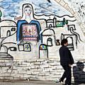 Beit Jala - I Am Looking At You by Munir Alawi