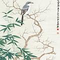 Bird On The Branch by Zhang Daqian