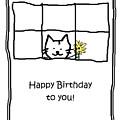 Birthday Greeting Card by Kenneth Krolikowski