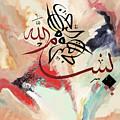 Bismilah 08po by Gull G