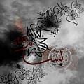 Bismillah 067h by Gull G