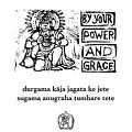 Black And White Hanuman Chalisa Page 36 by Jennifer Mazzucco