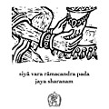 Black And White Hanuman Chalisa Page 59 by Jennifer Mazzucco