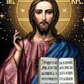 Blessing Christ