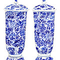 Blue And White Chinoiserie Vases by Laura Row