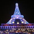 Blue Eiffel by Chuck Kuhn
