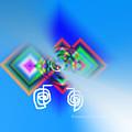 Blue Triple Interconnected Squares by Rizwana A Mundewadi