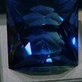 Bluetiful Fluorite by LeeAnn McLaneGoetz McLaneGoetzStudioLLCcom