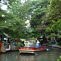 Boat On The San Antonio River by Dennis Stein