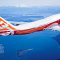 Boeing 747-8 by Bert Mailer