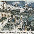 Book Shop On The Bridge Spassky In The Xvii Century 1922 Apollinaris M Vasnetsov by Eloisa Mannion
