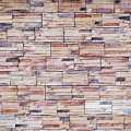 Brick Tiled Wall by John Williams