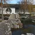 Bridge In The Chinese Garden by Nareeta Martin