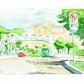 Bridge On Concord St. by Raffi Antounian