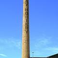 Burlington, North Carolina Factory by Frank Romeo