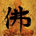 Butsu / Buddha Painting 2 by Peter Cutler