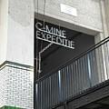 C - Mine by Elisabeth Derichs