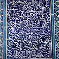 Calligraphic Mosaic, Iran by Dirk Wiersma