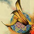 Calligraphy 26 0 by Mawra Tahreem