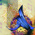 Calligraphy 26 5 by Mawra Tahreem