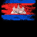 Cambodia Shirt Gift Country Flag Patriotic Travel Asia Light by J P