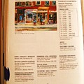 Carole Spandau Listed In  Magazin'art Biennial Guide To Canadian Artists In Galleries 2000-2001 Edit by Carole Spandau