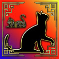 Cat With Art Deco Border by Chuck Staley