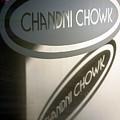 Chandi Chowk by Jez C Self