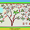 Cherry Blossoms by Joseph Coulombe