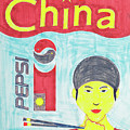 China by Dick Eustice