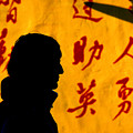 China Graffiti Silhouette by Marvin Wolf