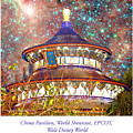 China Pavilion, World Showcase, Epcot, Walt Disney World by A Gurmankin NASA