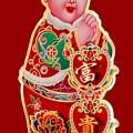 Chinese Figure Of Culture by Ian Gledhill
